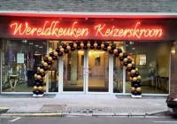 Wereldrestaurant Keizerskroon, Sint Niklaas België